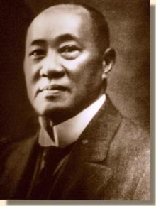 Oei-Tiong-Ham